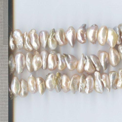 Biwa Pearls Natural 12-13mm