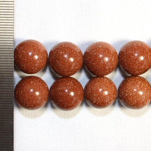 Goldstone Brown Round 14mm
