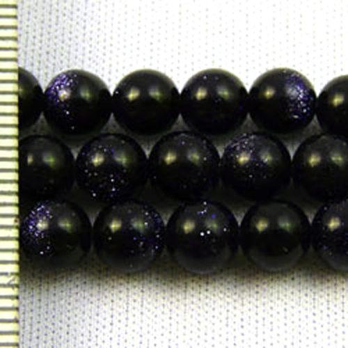 Blue Goldstone Round 10mm
