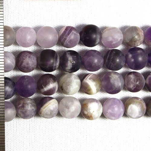 Amethyst Quartz Frosted Round 8mm