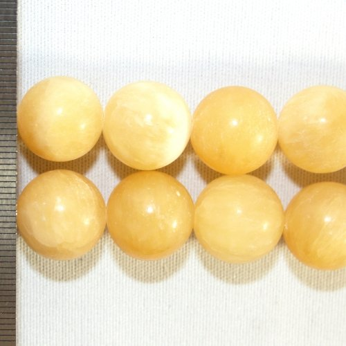 Calcite Yellow Frosted Round 15-16mm