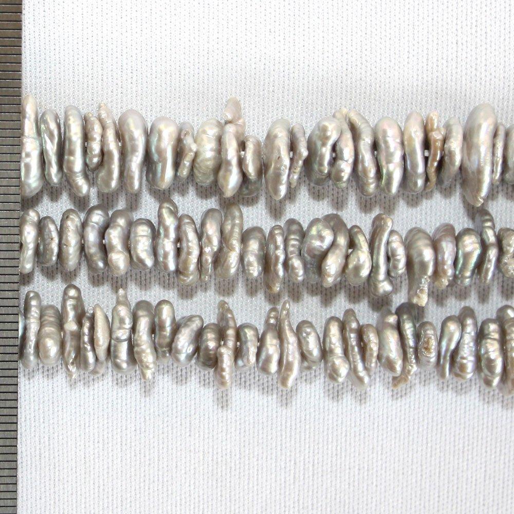 Biwa Pearls Dyed Grey 8-10mm