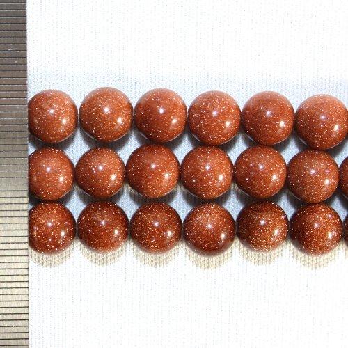 Goldstone Brown Round 8mm